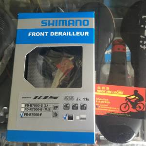 Shimano 105/R7000 11speed Front Deraileur (free pos w.m)