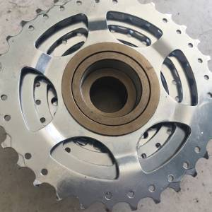 FreeWheel 9speed 13-32T -- free courier