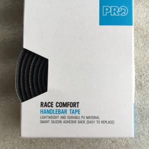 Shimano Pro Race Comfort Silicon Bar Tape @ free pos