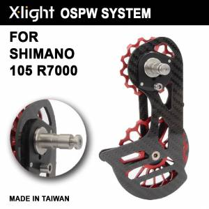 Xlight OSPW Oversize Ceramic Pulley System Carbon Cage 17T Roadbike RD Rear Derailleur